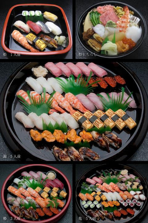 配達お寿司イメージ