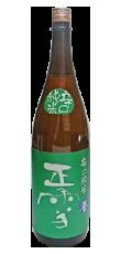 富士錦 寒造り 本醸造