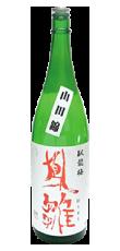 臥龍梅 鳳雛(純米吟醸生貯原酒)